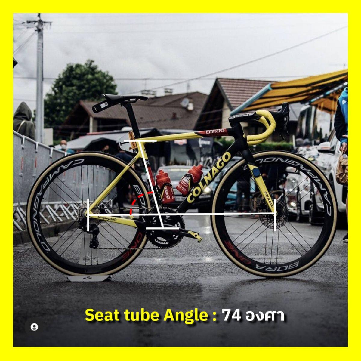 Seat_tube_Angle_74_องศา